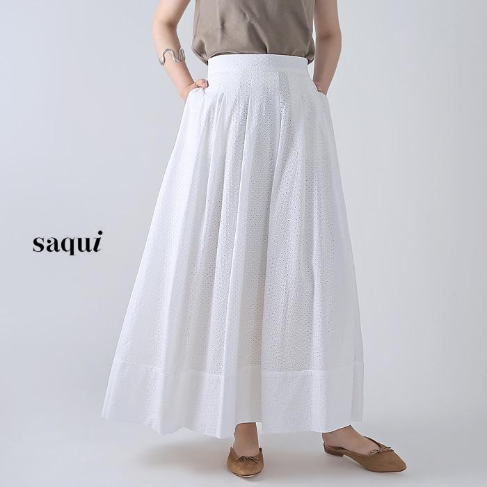 **【ネット限定セール20%OFF】【20SSコレクション】(RN)saqui〔サキ〕20SS11lace long skirt/ドットカットレースタックロングスカート【P2】【☆】