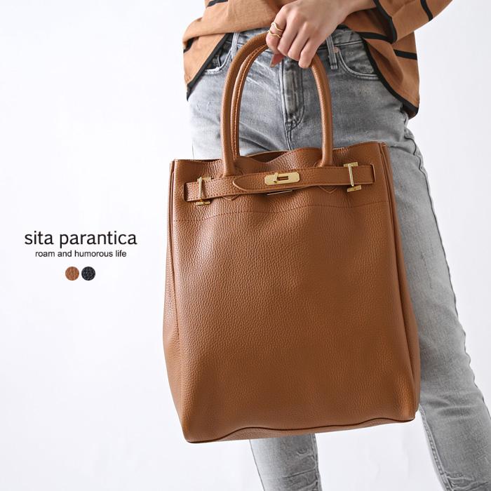 **【20SSコレクション】sita parantica〔シータ パランティカ〕SP-01TOTE-1L/レザー型押しラージトートバッグ【P2】