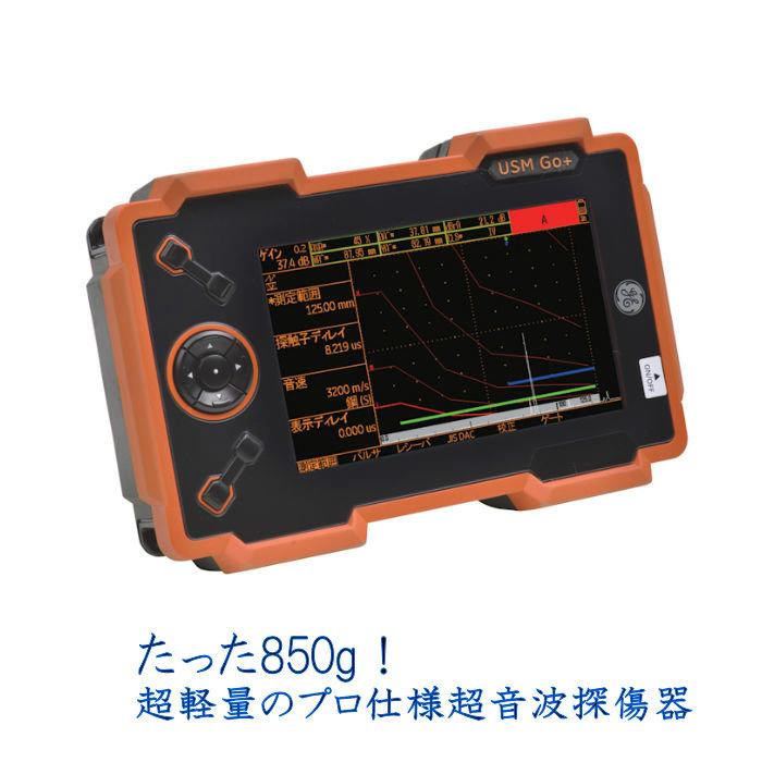 USMGo+DAC超音波探傷器