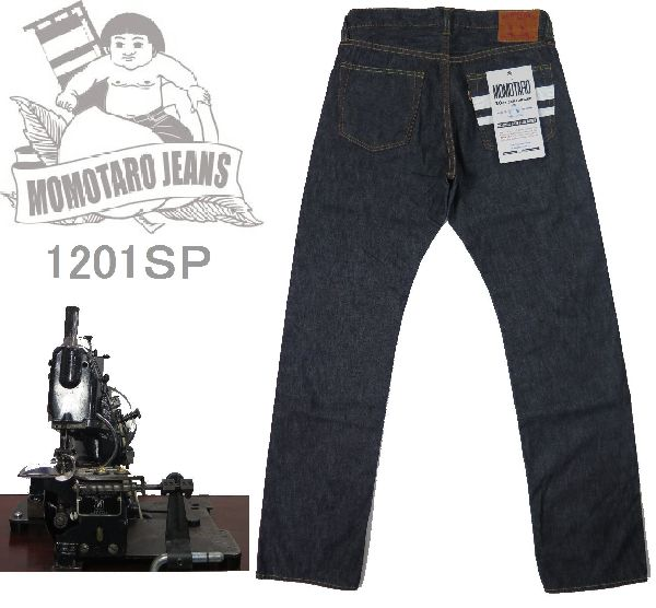 【桃太郎ジーンズ】 10oz スリムストレート/出陣 MOMOTARO JEANS 1201SP 日本製●裾上げ加工無料●ジーンズ保証