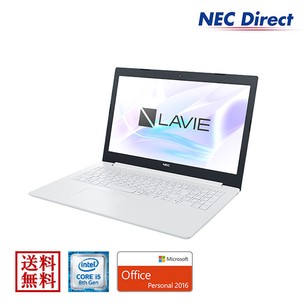 【エントリーでP10倍!4月16日01:59迄】●【送料無料:Web限定モデル】NECノートパソコンLAVIE Direct NS(Core i5搭載・カームホワイト)(Office Personal 2016・1年保証)(Windows 10 Home)