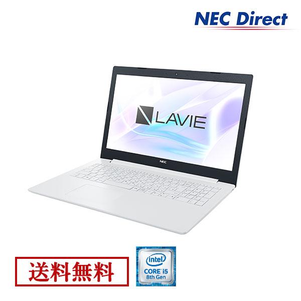 【エントリーでP10倍!4月16日01:59迄】●【送料無料:Web限定モデル】NECノートパソコンLAVIE Direct NS(Core i5搭載・カームホワイト)(Officeなし・1年保証)(Windows 10 Home)
