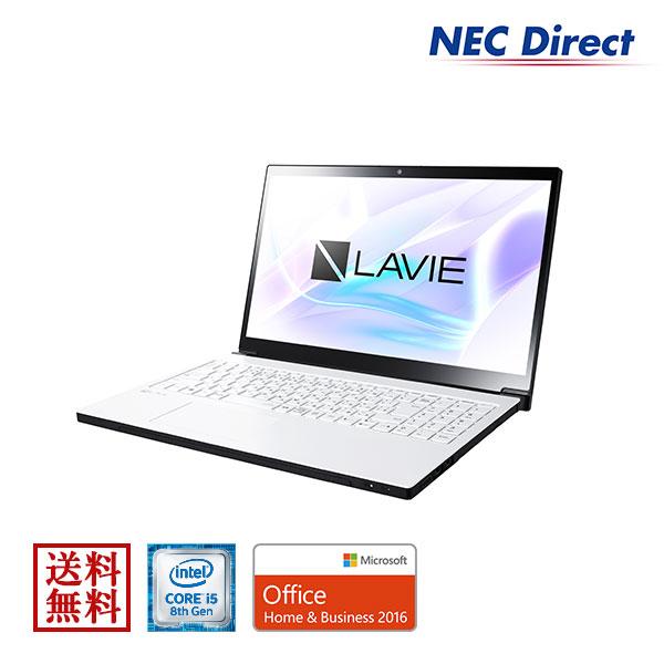 ★ポイント10倍(4/18 13:59 まで)★【送料無料:Web限定モデル】NECノートパソコンLAVIE Direct NEXT(Core i5搭載・プラチナホワイト)(ブルーレイ・Office Home & Business 2016・1年保証)(Windows 10 Home)