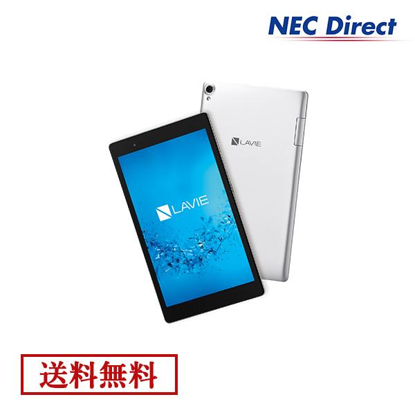 ★ポイント5倍(2/21 13:59 まで)★【送料無料】NEC LAVIE Tab SYS-TS508FAM【APQ8053/3GBメモリ/8型液晶】
