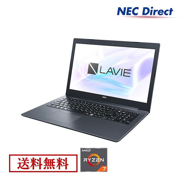 【エントリーでP10倍!4月16日01:59迄】●【送料無料:Web限定モデル】NECノートパソコンLAVIE Direct NS(R)(AMD Ryzen 7搭載・カームブラック)(Officeなし・1年保証)(Windows 10 Home)