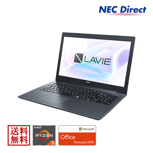 ★ポイント10倍(4/18 13:59 まで)★【送料無料:Web限定モデル】NECノートパソコンLAVIE Direct NS(R)(AMD Ryzen 5搭載・カームブラック)(Office Personal 2016・1年保証)(Windows 10 Home)