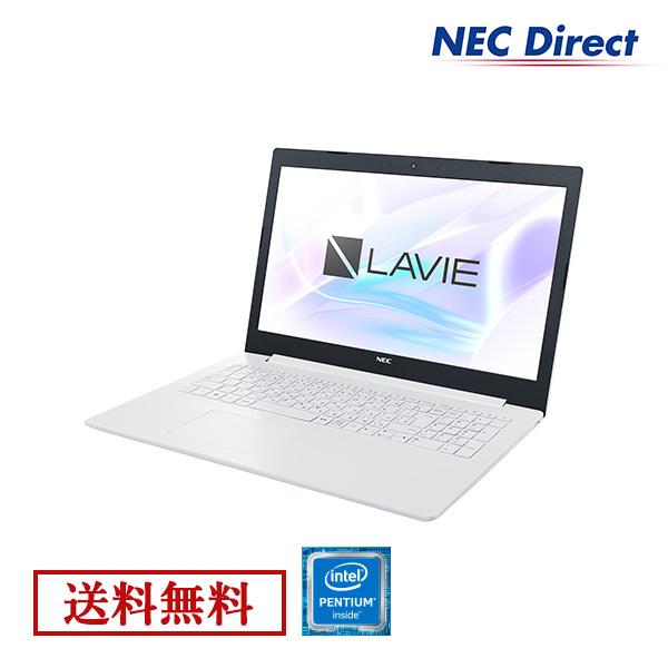【エントリーでP10倍!4月16日01:59迄】★ポイント10倍(4/18 13:59 まで)★【送料無料:Web限定モデル】NECノートパソコンLAVIE Direct NS(Pentium搭載・カームホワイト)(Officeなし・1年保証)(Windows 10 Home)