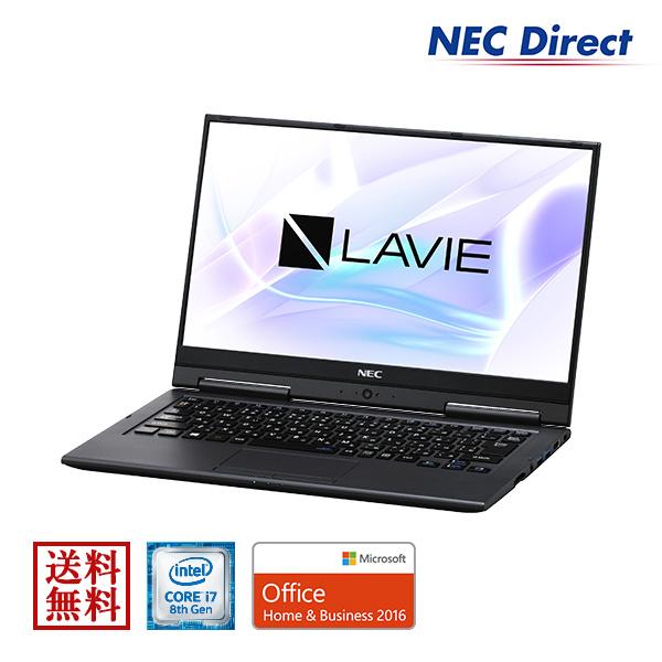 ★ポイント10倍(4/18 13:59 まで)★【送料無料:Web限定モデル】NECノートパソコンLAVIE Direct HZ(Core i7搭載・メテオグレー)(Office Home & Business 2016・1年保証)(Windows 10 Home)