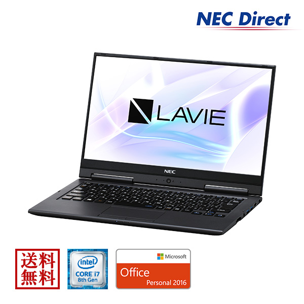 ●【送料無料:Web限定モデル】NECノートパソコンLAVIE Direct HZ(Core i7搭載・メテオグレー)(Office Personal 2016・1年保証)(Windows 10 Home)
