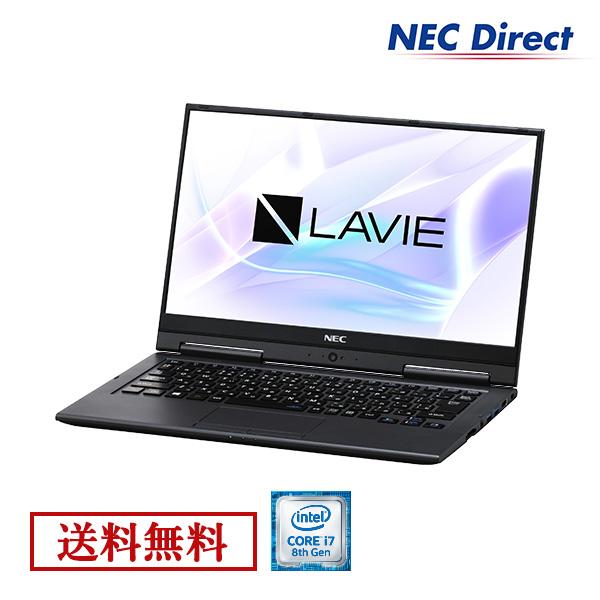 ●【送料無料:Web限定モデル】NECノートパソコンLAVIE Direct HZ(Core i7搭載・メテオグレー)(Officeなし・1年保証・スキンシール付)(Windows 10 Home)