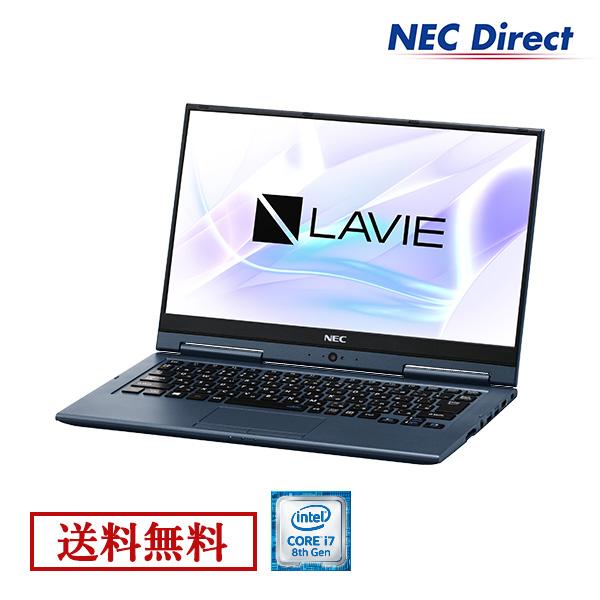★ポイント10倍(4/18 13:59 まで)★【送料無料:Web限定モデル】NECノートパソコンLAVIE Direct HZ(Core i7搭載・インディゴブルー)(Officeなし・1年保証)(Windows 10 Home)