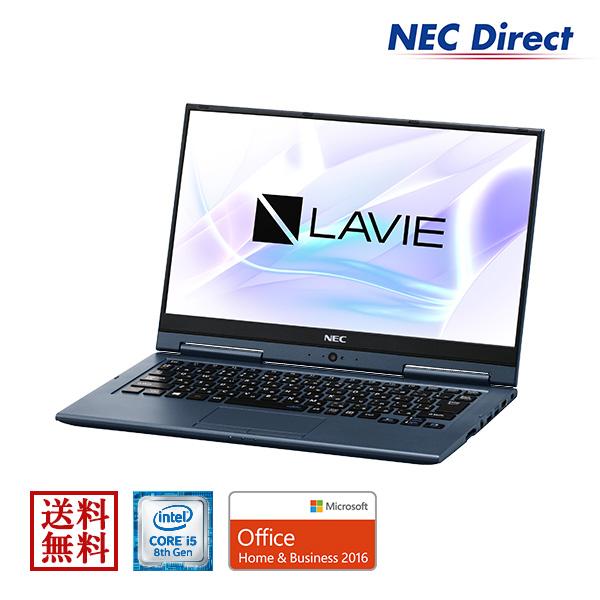 ★ポイント10倍(4/18 13:59 まで)★【送料無料:Web限定モデル】NECノートパソコンLAVIE Direct HZ(Core i5搭載・8GB メモリ・インディゴブルー)(Office Home & Business 2016・1年保証)(Windows 10 Home)