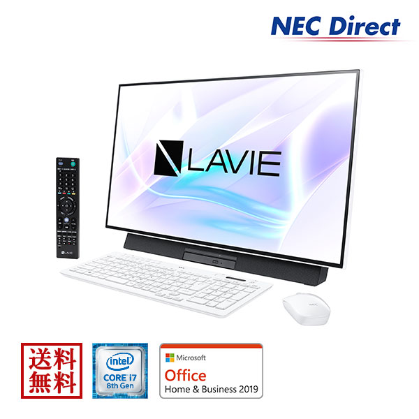 ★ポイント10倍(4/18 13:59 まで)★【送料無料:Web限定モデル】NECデスクトップパソコンLAVIE Direct DA(H)(Core i7搭載・ファインホワイト)(Office Home & Business 2019・1年保証・TV機能付き)(Windows 10 Home)