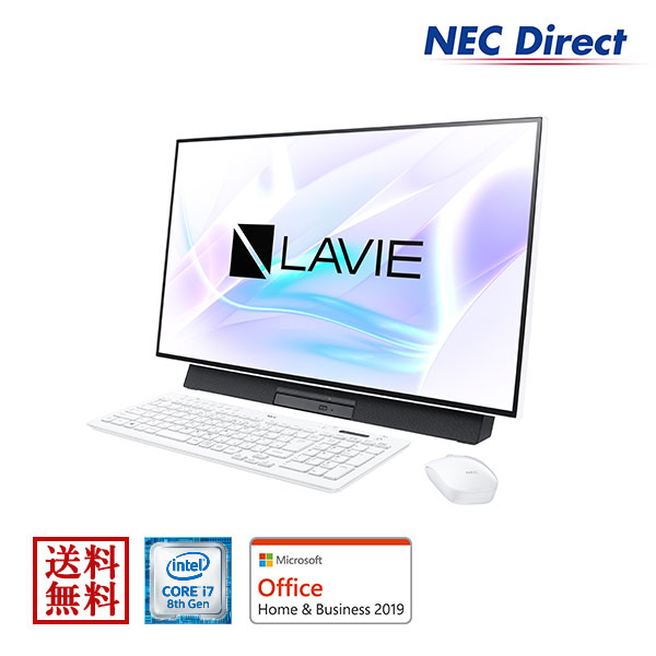 ★ポイント10倍(4/18 13:59 まで)★【送料無料:Web限定モデル】NECデスクトップパソコンLAVIE Direct DA(H)(Core i7搭載・ファインホワイト)(Office Home & Business 2019・1年保証)(Windows 10 Home)
