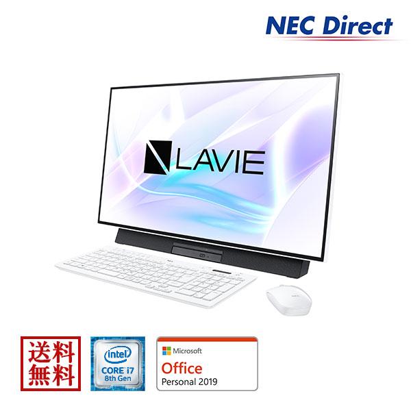 【6月24日23:59まで最大P7倍!】★ポイント10倍(7/16 13:59 まで)★【送料無料:Web限定モデル】NECデスクトップパソコンLAVIE Direct DA(H)(Core i7搭載・ファインホワイト)(Office Personal 2019・1年保証)