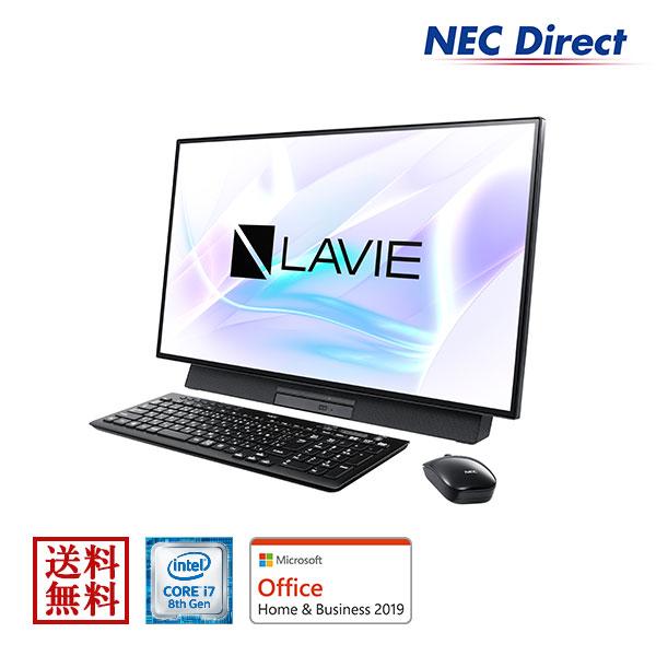 ★ポイント10倍(6/18 13:59 まで)★【送料無料:Web限定モデル】NECデスクトップパソコンLAVIE Direct DA(H)(Core i7搭載・ファインブラック)(Office Home & Business 2019・1年保証)