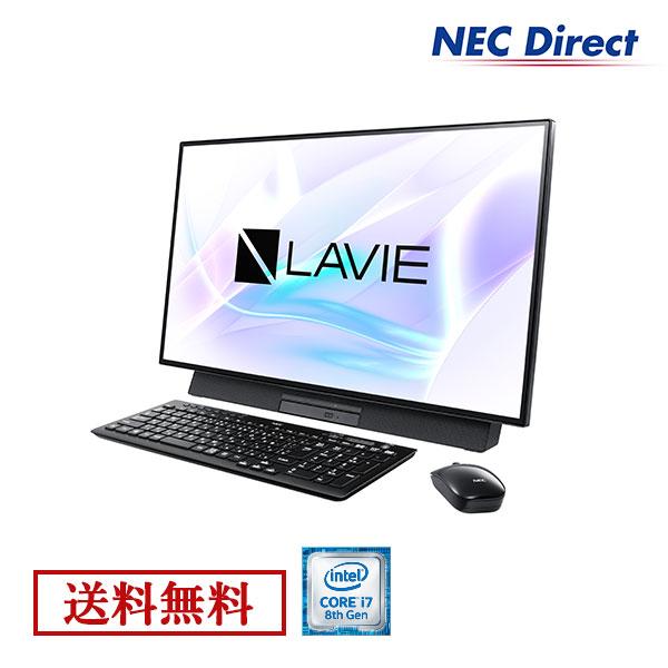 【エントリーでP10倍!4月16日01:59迄】★ポイント10倍(4/18 13:59 まで)★【送料無料:Web限定モデル】NECデスクトップパソコンLAVIE Direct DA(H)(Core i7搭載・ファインブラック)(Officeなし・1年保証)(Windows 10 Home)