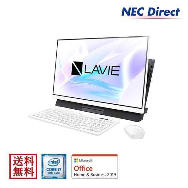 ★ポイント10倍(5/16 13:59 まで)★【送料無料:Web限定モデル】NECデスクトップパソコンLAVIE Direct DA(S)(Core i7搭載・ファインホワイト)(Office Home & Business 2019・1年保証・16GB Optaneメモリー付き)(Windows 10 Home)