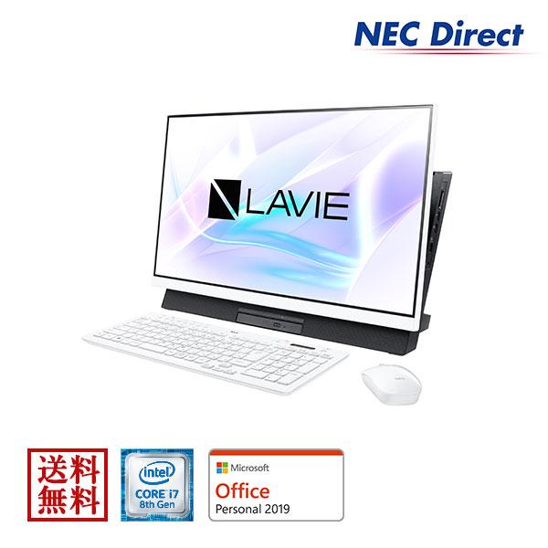 【8月9日01:59までエントリーでP7倍!】●【送料無料:Web限定モデル】NECデスクトップパソコンLAVIE Direct DA(S)(Core i7搭載・ファインホワイト)(Office Personal 2019・1年保証・16GB Optaneメモリー付き)