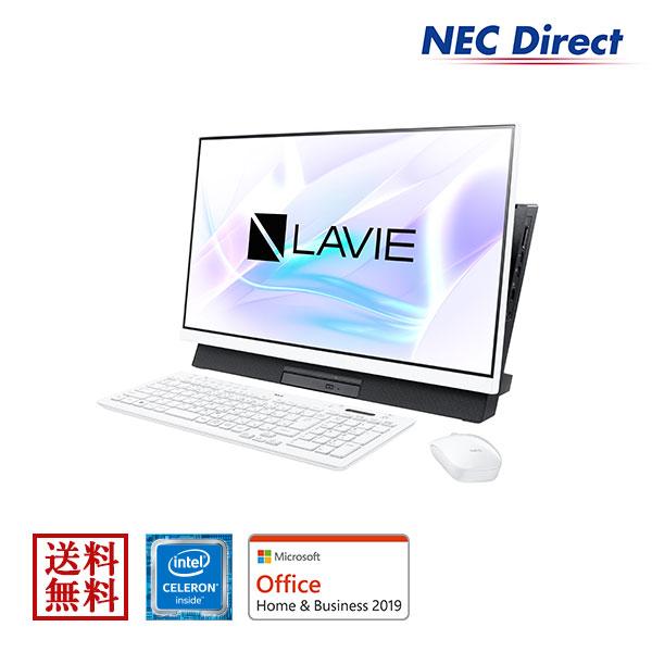 ★ポイント10倍(4/18 13:59 まで)★【送料無料:Web限定モデル】NECデスクトップパソコンLAVIE Direct DA(S)(Celeron搭載・ファインホワイト)(Office Home & Business 2019・1年保証)(Windows 10 Home)