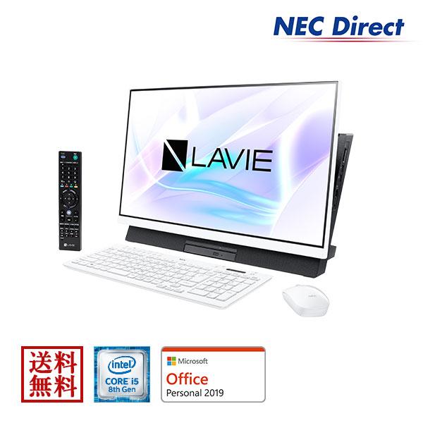 ●【送料無料:Web限定モデル】NECデスクトップパソコンLAVIE Direct DA(S)(Core i5搭載・ファインホワイト)(ブルーレイ・地デジシングルチューナ)(Office Personal 2019・1年保証)(Windows 10 Home)