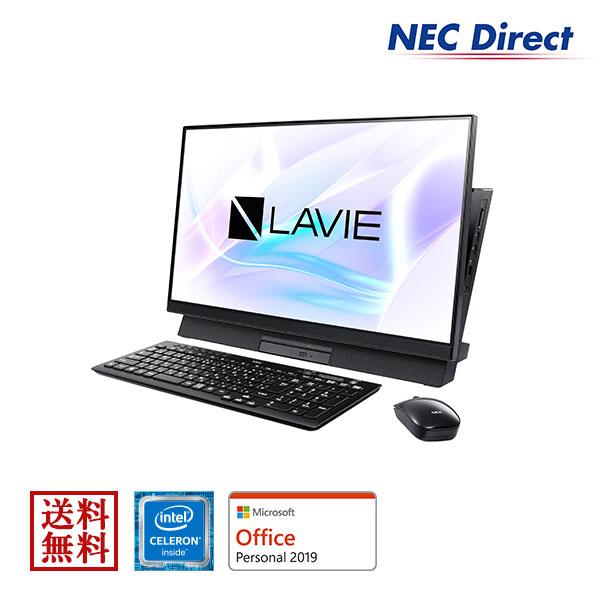 ★ポイント10倍(5/16 13:59 まで)★【送料無料:Web限定モデル】NECデスクトップパソコンLAVIE Direct DA(S)(Celeron搭載・ファインブラック)(Office Personal 2019・1年保証)(Windows 10 Home)