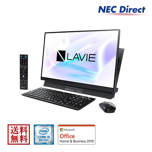 ●【送料無料:Web限定モデル】NECデスクトップパソコンLAVIE Direct DA(S)(Core i5搭載・ファインブラック)(ブルーレイ・地デジ4チューナ)(Office Home & Business 2019・1年保証)(Windows 10 Home)