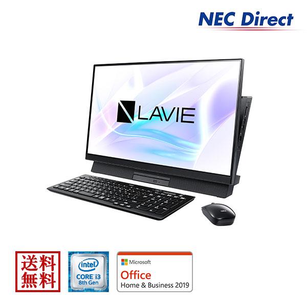 【6月24日23:59まで最大P7倍!】【台数限定タイムセール!6月25日23:59迄】【送料無料:Web限定モデル】NECデスクトップパソコンLAVIE Direct DA(S)(Core i3搭載・ファインブラック)(Office Home & Business 2019・1年保証)(Windows 10 Home)