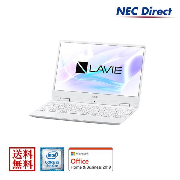 ●【送料無料:Web限定モデル】NECノートパソコンLAVIE Direct NM(Core i5搭載・パールホワイト)(Office Home & Business 2019・1年保証・アクセサリーセット)(Windows 10 Home)
