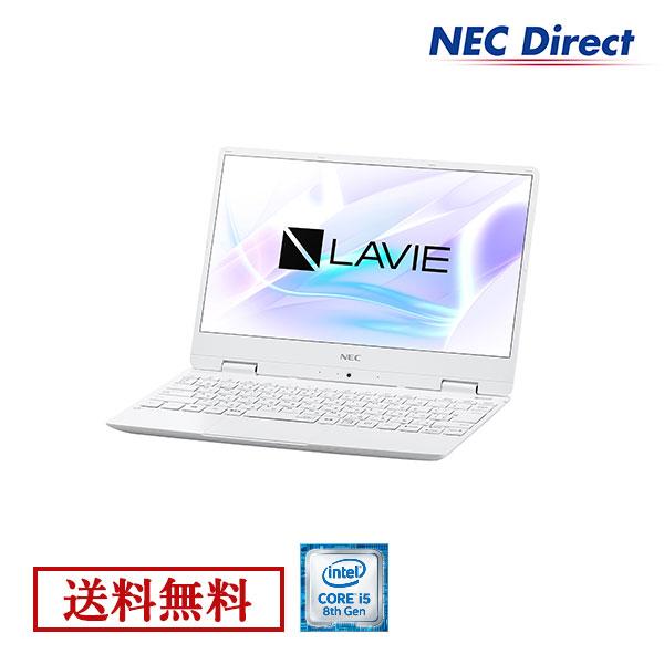 【エントリーでP10倍!4月16日01:59迄】●【送料無料:Web限定モデル】NECノートパソコンLAVIE Direct NM(Core i5搭載・パールホワイト)(Officeなし・1年保証)(Windows 10 Home)