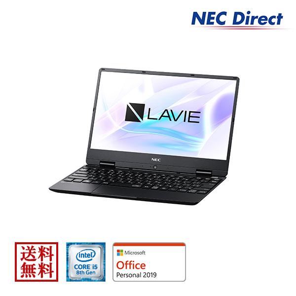 ★ポイント10倍(4/18 13:59 まで)★【送料無料:Web限定モデル】NECノートパソコンLAVIE Direct NM(Core i5搭載・パールブラック)(Office Personal 2019・1年保証)(Windows 10 Home)