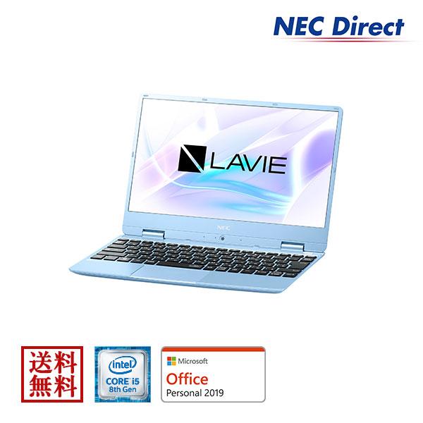 ★ポイント10倍(4/18 13:59 まで)★【送料無料:Web限定モデル】NECノートパソコンLAVIE Direct NM(Core i5搭載・メタリックブルー)(Office Personal 2019・1年保証)(Windows 10 Home)