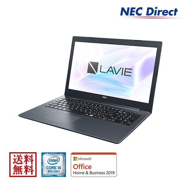 ★ポイント10倍(4/18 13:59 まで)★【送料無料:Web限定モデル】NECノートパソコンLAVIE Direct NS(Core i5搭載・カームブラック)(Office Home & Business 2019・1年保証)(Windows 10 Home)