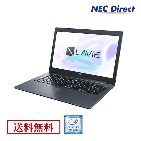 ★ポイント10倍(5/16 13:59 まで)★【送料無料:Web限定モデル】NECノートパソコンLAVIE Direct NS(Core i3搭載・カームブラック)(Officeなし・1年保証)(Windows 10 Home)