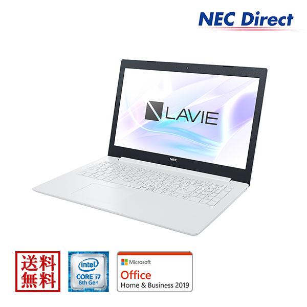 ★ポイント10倍(5/16 13:59 まで)★【送料無料:Web限定モデル】NECノートパソコンLAVIE Direct NS(Core i7搭載・カームホワイト)(Office Home & Business 2019・1年保証)(Windows 10 Home)