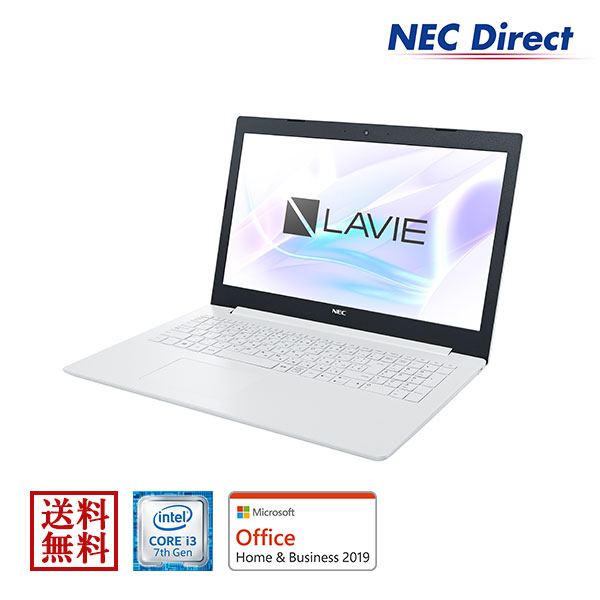 ★ポイント10倍(5/16 13:59 まで)★【送料無料:Web限定モデル】NECノートパソコンLAVIE Direct NS(Core i3搭載・カームホワイト)(Office Home & Business 2019・1年保証)(Windows 10 Home)