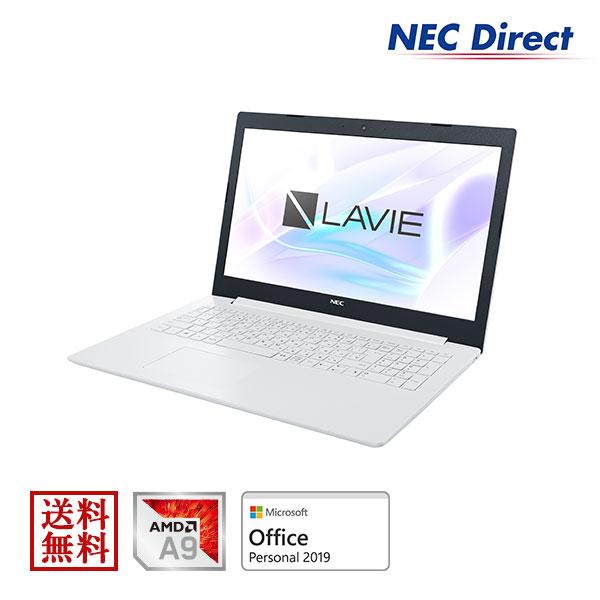 【エントリーでP10倍!4月16日01:59迄】【送料無料:Web限定モデル】NECノートパソコンLAVIE Direct NS(A)(AMD A9搭載・カームホワイト)(Office Personal 2019・1年保証)(Windows 10 Home)