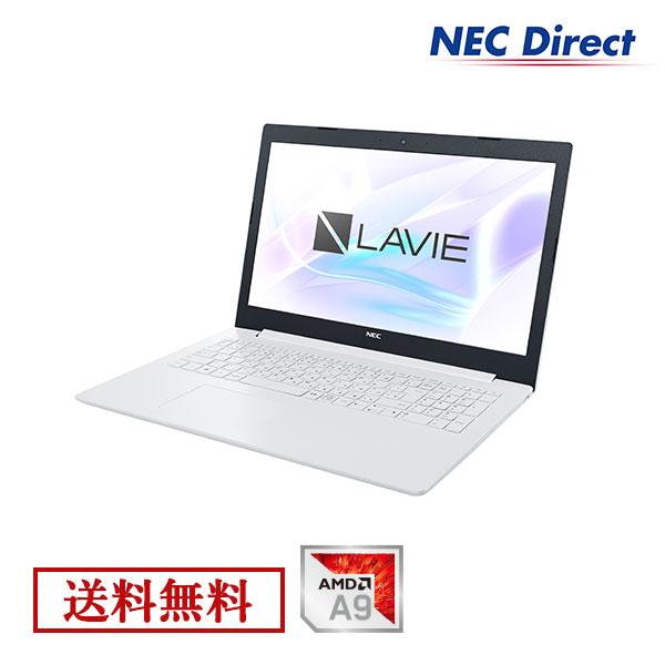 【エントリーでP10倍!4月16日01:59迄】【送料無料:Web限定モデル】NECノートパソコンLAVIE Direct NS(A)(AMD A9搭載・カームホワイト)(Officeなし・1年保証)(Windows 10 Home)