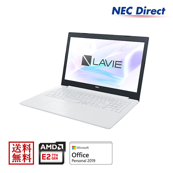 【エントリーでP10倍!4月16日01:59迄】【送料無料:Web限定モデル】NECノートパソコンLAVIE Direct NS(A)(AMD E2搭載・カームホワイト)(Office Personal 2019・1年保証)(Windows 10 Home)
