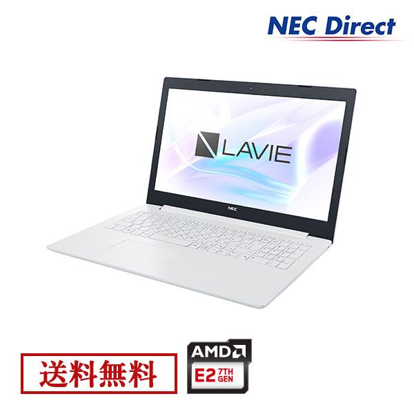 【エントリーでP10倍!4月16日01:59迄】【送料無料:Web限定モデル】NECノートパソコンLAVIE Direct NS(A)(AMD E2搭載・カームホワイト)(Officeなし・1年保証)(Windows 10 Home)