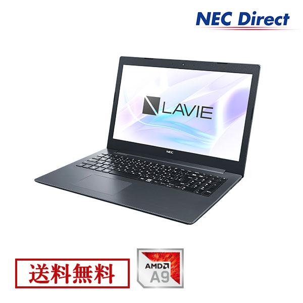 【送料無料:Web限定モデル】NECノートパソコンLAVIE Direct NS(A)(AMD A9搭載・カームブラック)(Officeなし・1年保証)(Windows 10 Home)