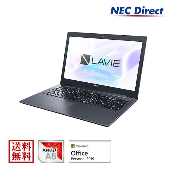 【エントリーでP10倍!4月16日01:59迄】【送料無料:Web限定モデル】NECノートパソコンLAVIE Direct NS(A)(AMD A6搭載・カームブラック)(Office Personal 2019・1年保証)(Windows 10 Home)
