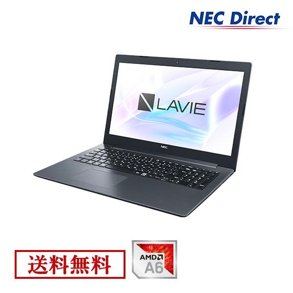 【エントリーでP10倍!4月16日01:59迄】【送料無料:Web限定モデル】NECノートパソコンLAVIE Direct NS(A)(AMD A6搭載・カームブラック)(Officeなし・1年保証)(Windows 10 Home)
