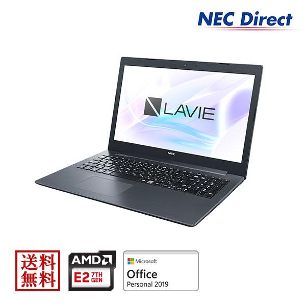 【送料無料:Web限定モデル】NECノートパソコンLAVIE Direct NS(A)(AMD E2搭載・カームブラック)(Office Personal 2019・1年保証)(Windows 10 Home)