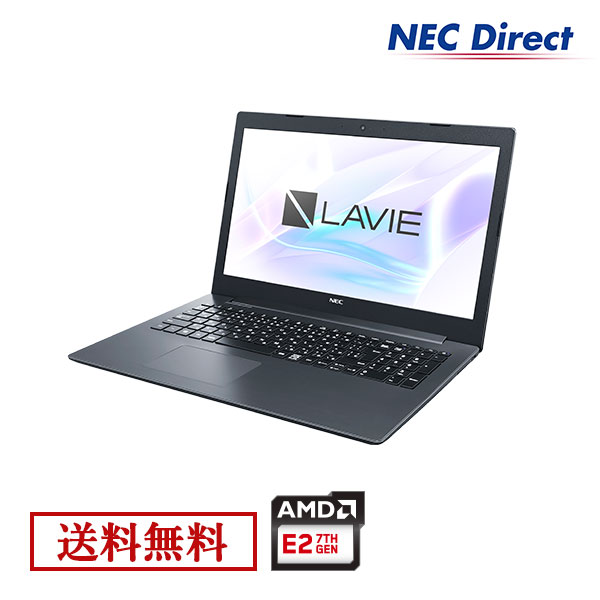 ●【送料無料:Web限定モデル】NECノートパソコンLAVIE Direct NS(A)(AMD E2搭載・カームブラック)(Officeなし・1年保証)(Windows 10 Home)