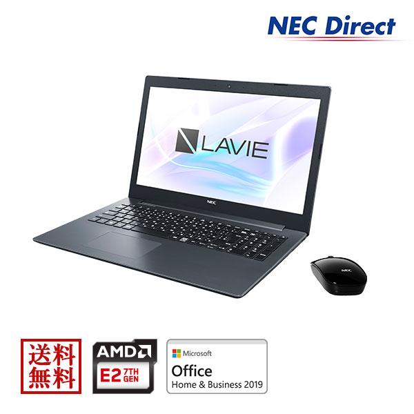 【エントリーでP10倍!4月16日01:59迄】【送料無料:Web限定モデル】NECノートパソコンLAVIE Direct NS(A)(AMD E2搭載・カームブラック)(Office Home & Business 2019・1年保証・マウス付き)(Windows 10 Home)