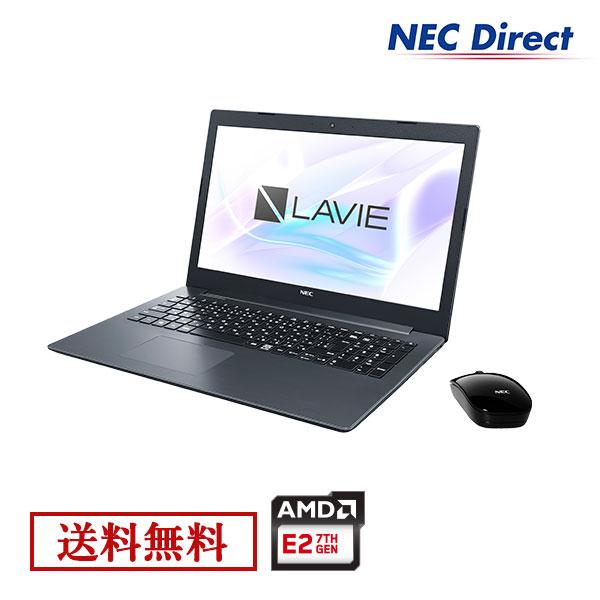 【エントリーでP10倍!4月16日01:59迄】【送料無料:Web限定モデル】NECノートパソコンLAVIE Direct NS(A)(AMD E2搭載・カームブラック)(Officeなし・1年保証・マウス付き)(Windows 10 Home)