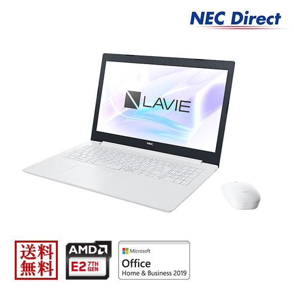 【送料無料:Web限定モデル】NECノートパソコンLAVIE Direct NS(A)(AMD E2搭載・カームホワイト)(Office Home & Business 2019・1年保証・マウス付き)(Windows 10 Home)
