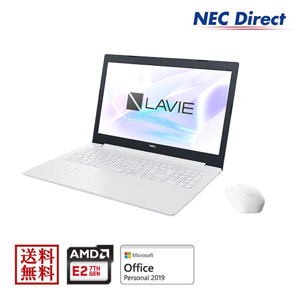 【エントリーでP10倍!4月16日01:59迄】【送料無料:Web限定モデル】NECノートパソコンLAVIE Direct NS(A)(AMD E2搭載・カームホワイト)(Office Personal 2019・1年保証・マウス付き)(Windows 10 Home)