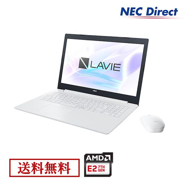 【エントリーでP10倍!4月16日01:59迄】【送料無料:Web限定モデル】NECノートパソコンLAVIE Direct NS(A)(AMD E2搭載・カームホワイト)(Officeなし・1年保証・マウス付き)(Windows 10 Home)
